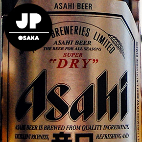 Asahi Brewery