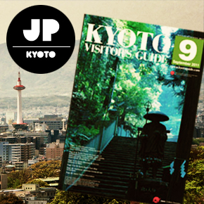 Kyoto Visitor's Guide