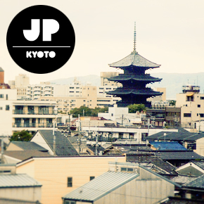 Kyoto Volunteer Guide