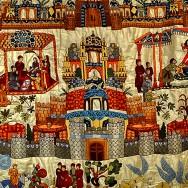 Jordanian quilt design